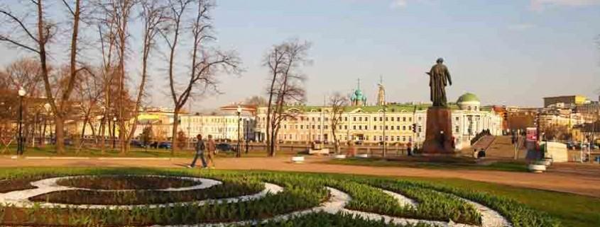 Moscow Spring Garden